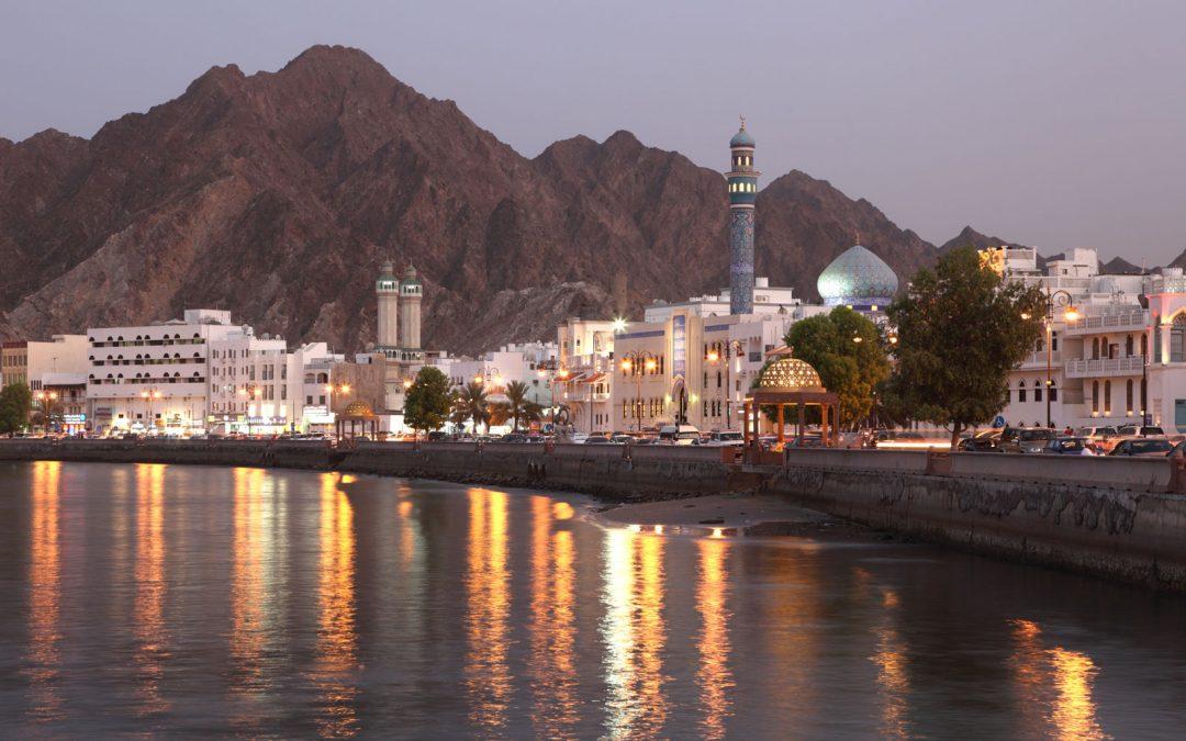 VAT: Oman delays VAT until 2021