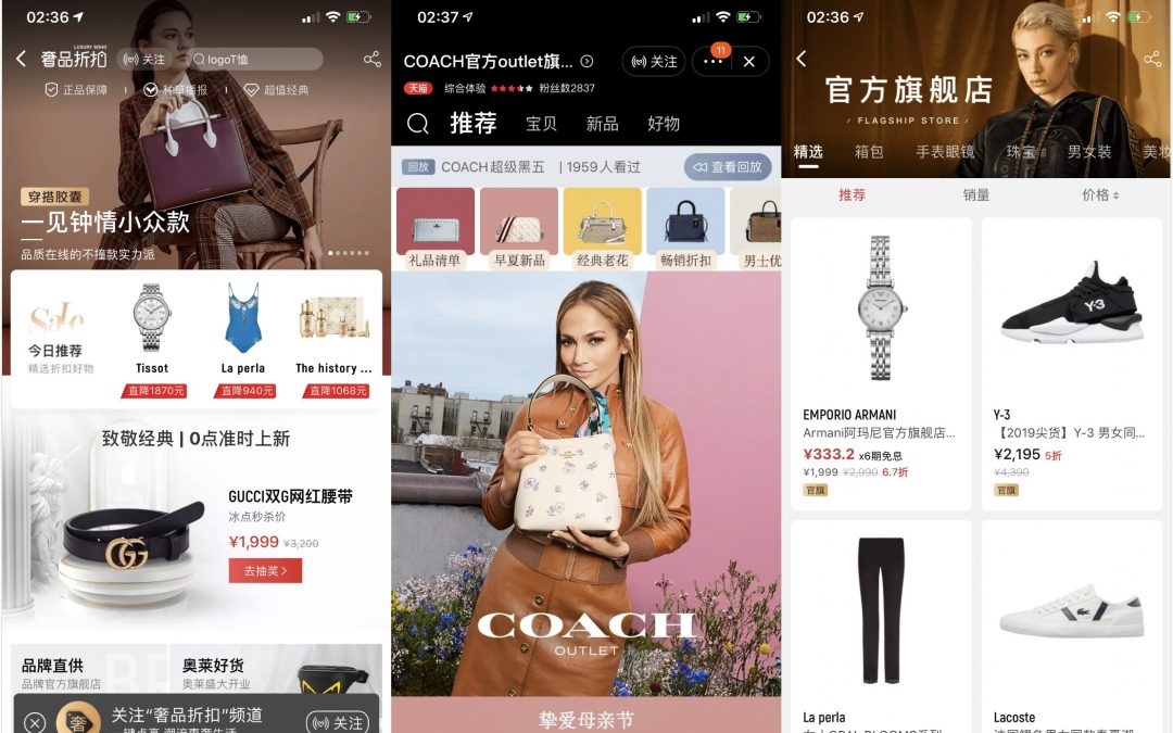 "E-commerce: Alibaba launches discount fashion platform ""Luxury Soho"""