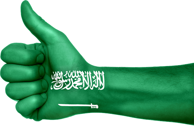 The How-To Guide Of VAT Registration In Saudi Arabia